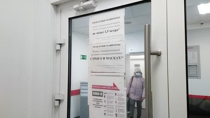 Коллапс медицины: почему в Новосибирске нельзя дозвониться в поликлинику, и куда пропали лекарства из аптек?