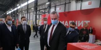 """Открытие распределительного центра """"Магнит"""""""