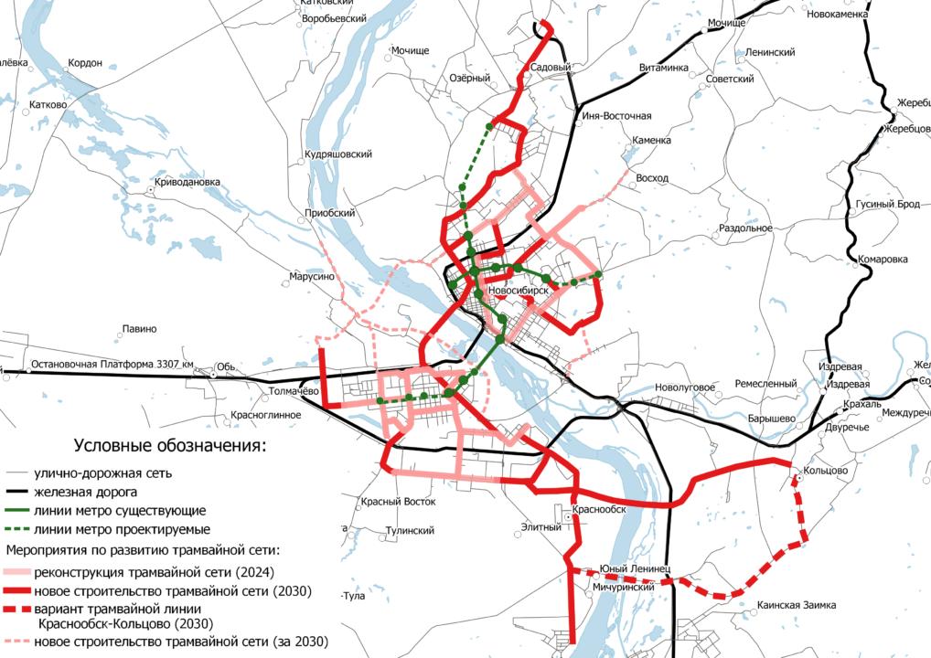 Почему Новосибирск встанет на трамвайные рельсы? Изображение