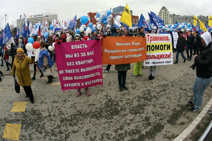 Миниатюра для: Новосибирская область попросила у федерального центра средства на окончание трех недостроев