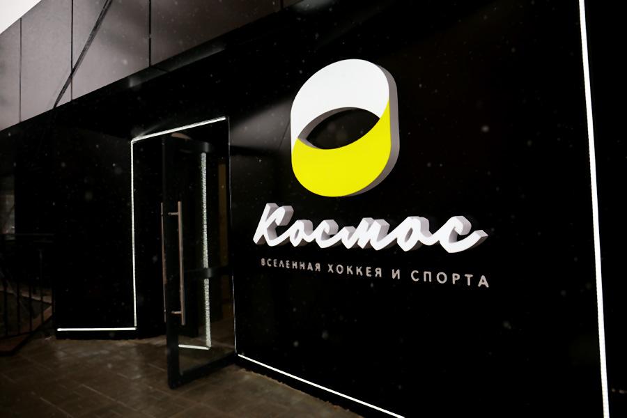 В Новосибирске завершается реконструкция по концессии кинотеатра «Космос»