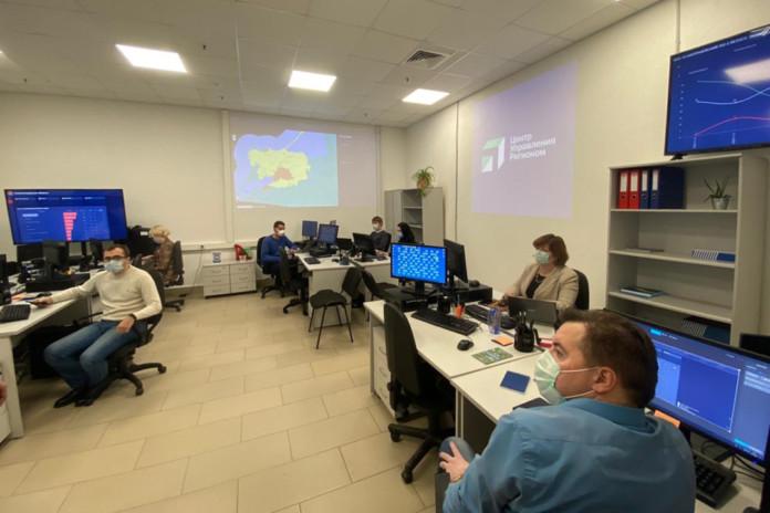 Миниатюра для: В Кузбассе открылся Центр управления регионом