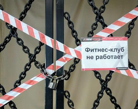 Миниатюра для: Фитнес-клубы заявили о «намеренном компрометировании» их работы в Новосибирской области