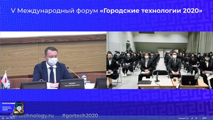 На форуме в Новосибирске обсудили применение искусственного интеллекта и защиту от вирусов - Фото