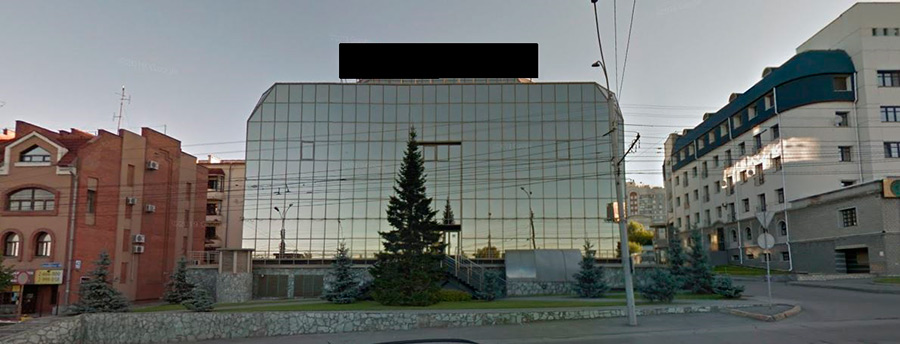 Банк «Открытие» продает здание на Инской, 54 в Новосибирске