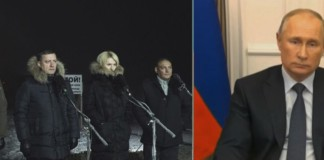 видеоконференция с Путиным