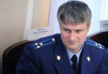 В Новосибирске задержаны бывшие руководители прокуратуры