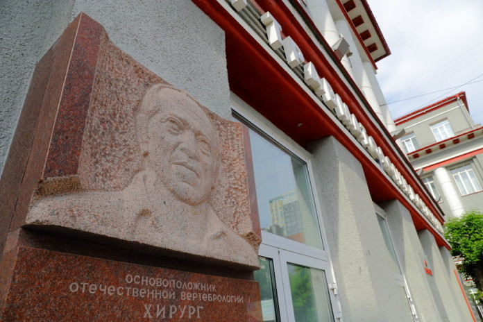 Миниатюра для: Новосибирский НИИТО готов к приему пациентов с Covid-19