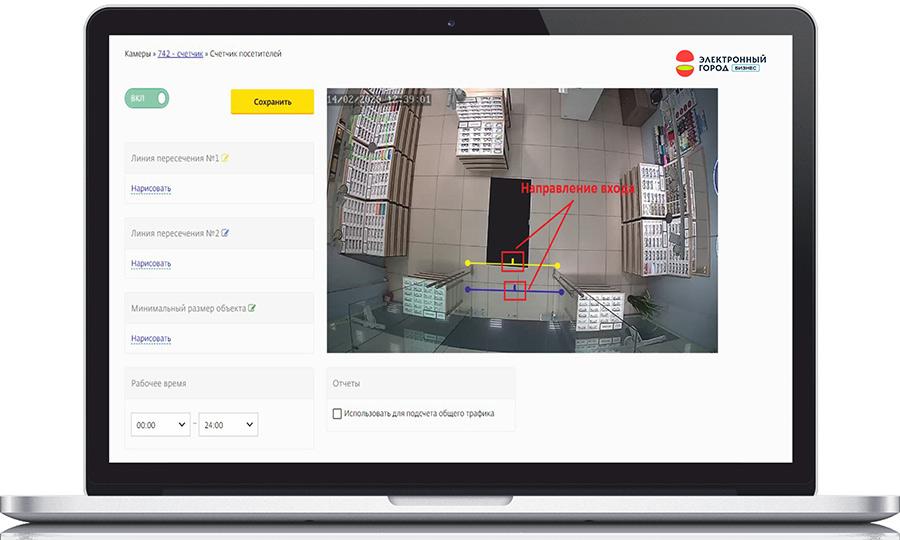 «Электронный город Бизнес»: новые возможности применения видеоаналитики - Фотография