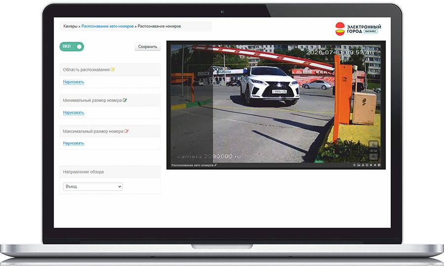 «Электронный город Бизнес»: новые возможности применения видеоаналитики - Фото