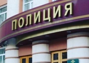 Миниатюра для: Новосибирская полиция начала доследственную проверку из-за инцидента в «Альфа-Банке»