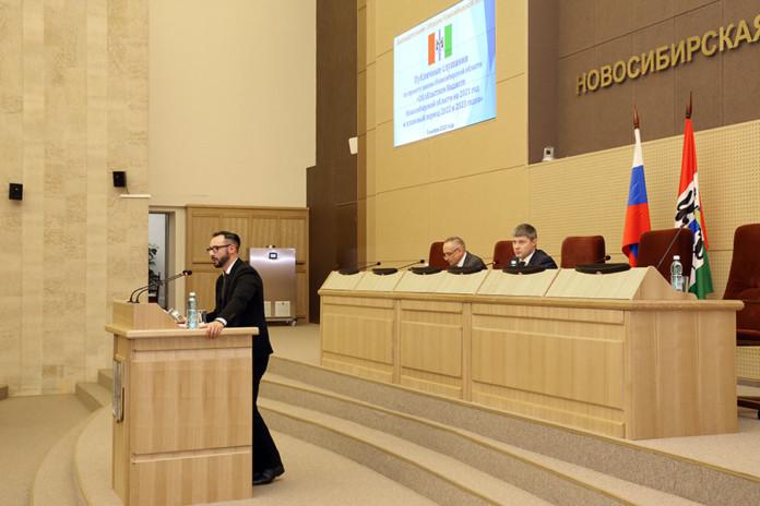 Миниатюра для: Еще больше «неприкасаемых» расходов, еще меньше денег минстрою и минцифре – каким может стать бюджет Новосибирской области-2021