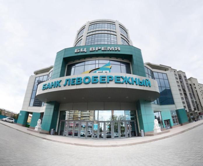 Миниатюра для: «Эксперт РА» подтвердил высокий рейтинг кредитоспособности Банка «Левобережный»