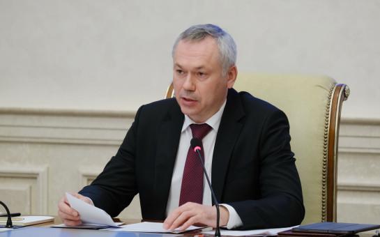 Миниатюра для: Новосибирский губернатор ограничил работу кинотеатров и фудкортов