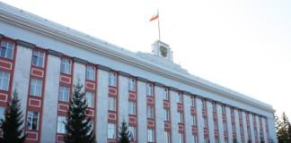 мэрия Барнаула