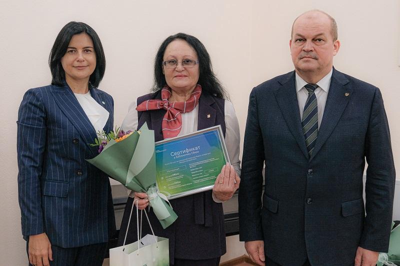 Сбербанк в Новосибирске вручил подарки лучшим учителям России - Фотография