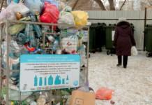«Мусорная» реформа и ее последствия в Сибири - Изображение