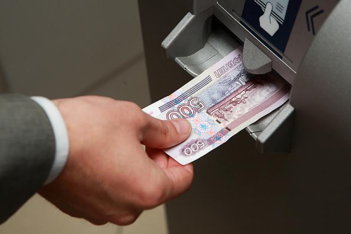 Миниатюра для: Банк России отозвал лицензию у новосибирского «Платежного Стандарта»