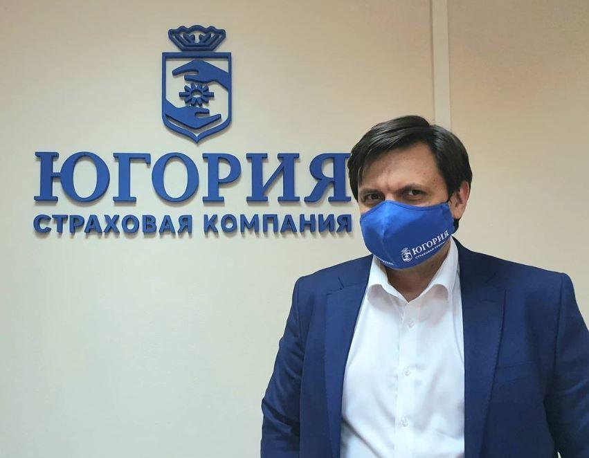 Максим Поправко, директор новосибирского филиала страховой компании «Югория»