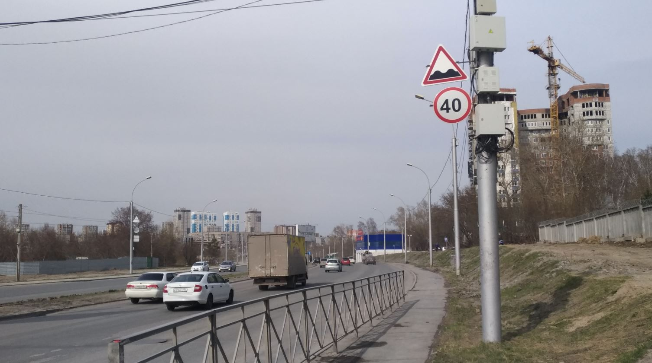 Новосибирские операторы связи обратились в правоохранительные органы