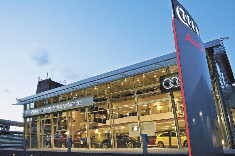 В Новосибирске сносят бывшие дилерские центры Porsche, Audi и Skoda - Фотография