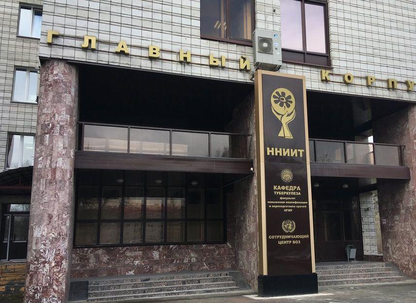 Новосибирский НИИ туберкулёза расскажет о новых возможностях диагностики заболевания - Фотография