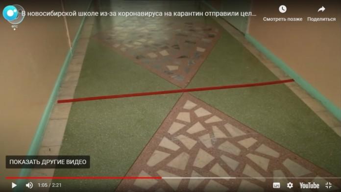 Миниатюра для: Все школы Новосибирской области возвращаются к очному обучению