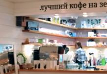 Какую компанию в сфере кофейного бизнеса Сибири, по вашему мнению, можно считать самой успешной