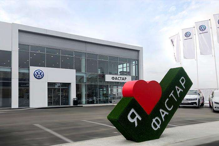 Новый Volkswagen Tiguan в ФАСТАРЕ - Изображение