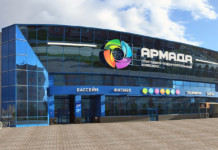 Спорткомплекс АРМАДА в Новосибирске
