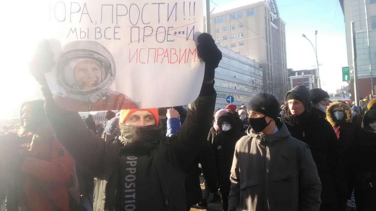 Несанкционированный митинг в Новосибирске - протестующие