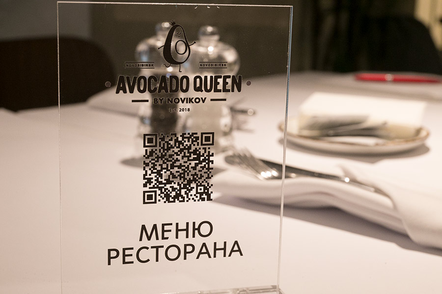 Меню ресторана Avocado Queen