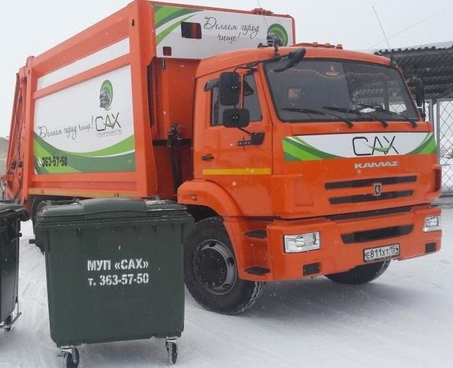 Миниатюра для: Росприроднадзор взыскал с новосибирского МУП «САХ» более 53 млн за негативное воздействие на окружающую среду