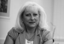 Ирина Демчук