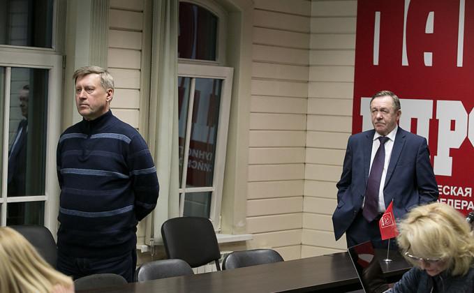 Итоги выборов в штабе КПРФ - Фото 2020 года