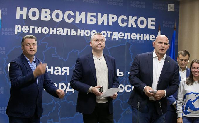 Итоги выборов в штабе Единой Россиию - Фото 2020 года