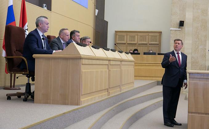 Сессия Законодательного собрания НСО - Фото 2020 года