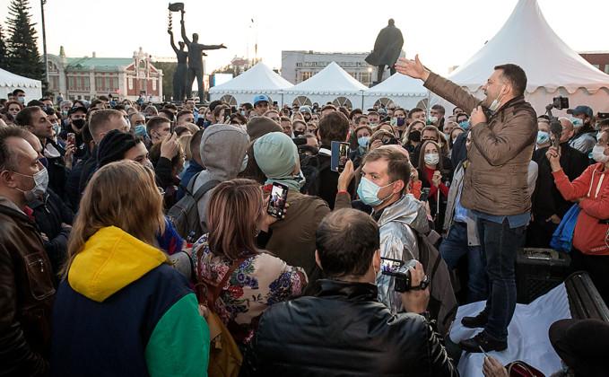 Митинг. Выступает Сергей Бойко - Фото 2020 года