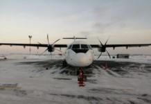 Следственный комитет проверит причину вынужденной посадки самолета авиакомпании Utair