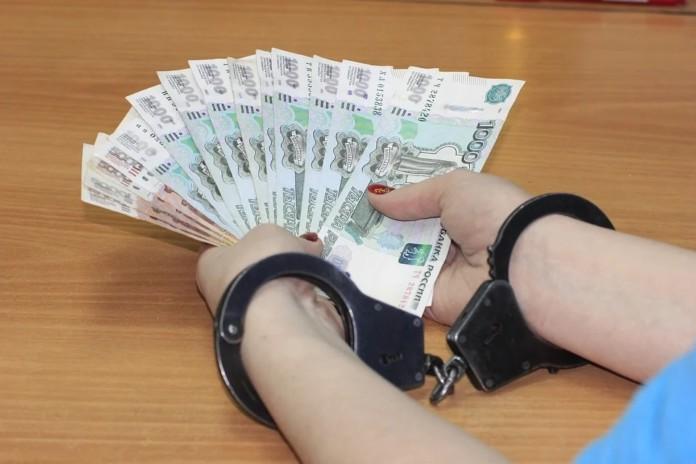 Деньги, арест