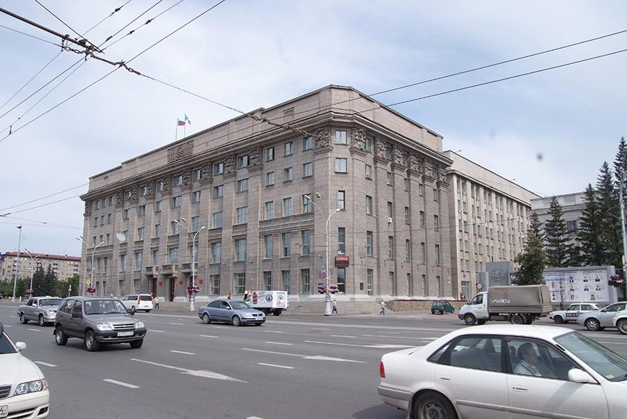 Мэрия Новосибирска