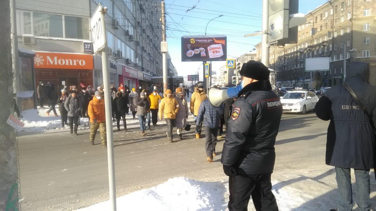 Начало несанкционированного митинга в Новосибирске