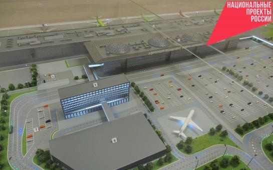 Миниатюра для: Новосибирские студенты разработают дизайн помещений нового терминала в аэропорту Толмачево