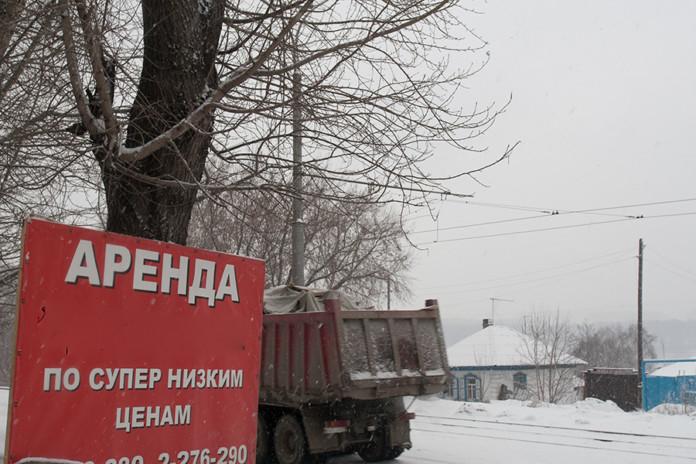 Миниатюра для: Мэрия Новосибирска изъяла почти 100 земельных участков из-за нарушений договоров аренды