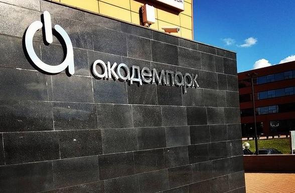 «Новосибирский областной инновационный фонд» станет региональным оператором «Сколково»