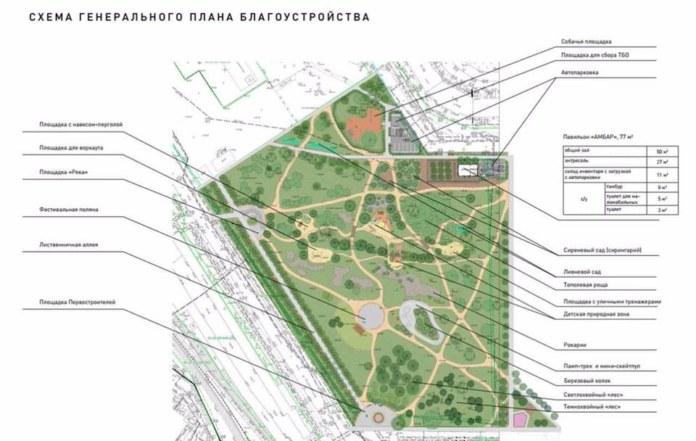 Сквер на Демакова