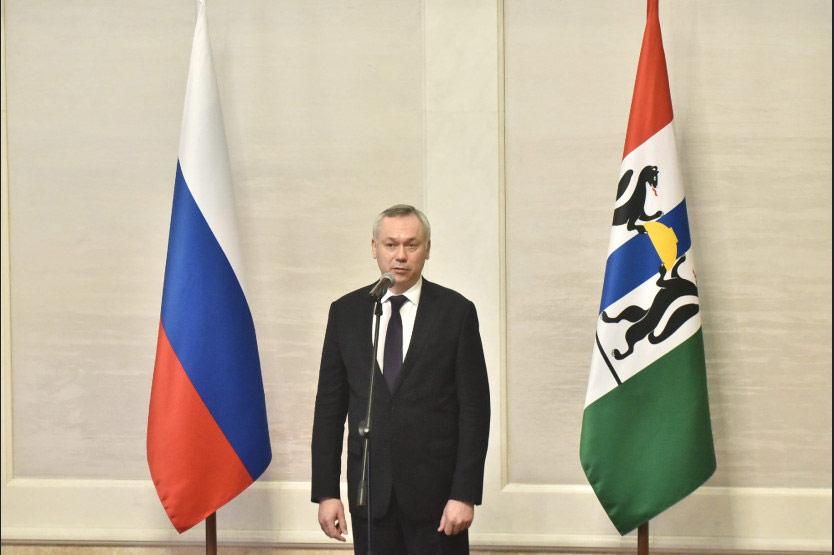 В Новосибирской области стартовал Год науки и технологий