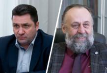 Андрей Гудовский Александр Ложкин