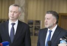 Травников и Шимкив