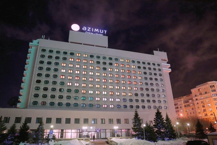 «AZIMUT Отель Сибирь» в Новосибирске